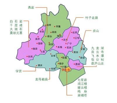 四川人口有多少_肇庆有多少人口