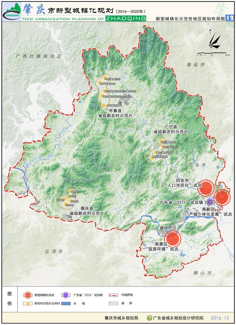 肇庆市第一中学_收入证明范本房贷_肇庆市人均收入