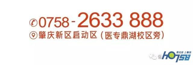 14_看图王(1).jpg