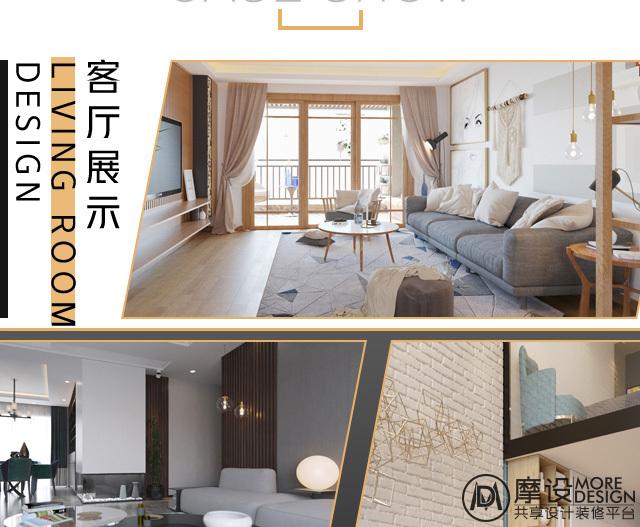 肇庆市摩设软件科技有限公司(2)_05.jpg