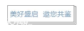 微信截图_20200921114101.png